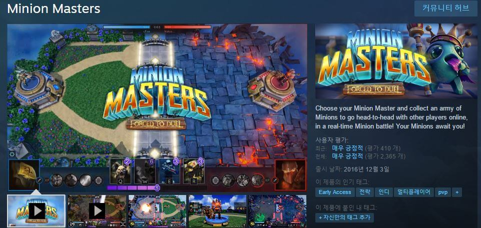 Minions Masters