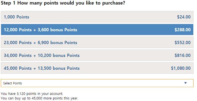 하얏트 포인트 구매