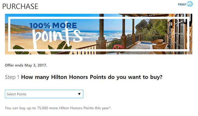 힐튼 아너스 포인트 100% 추가 적립 프로모션