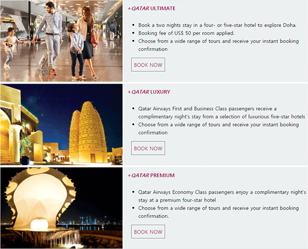 Plus Qatar 호텔 정보