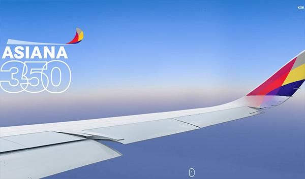 아시아나 항공 마일리지 공제표