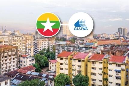 글루와 미얀마